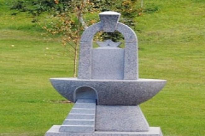 Monument to Matthew Veit