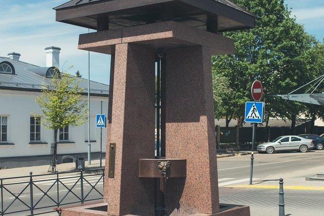 Town Hall Well Sculpture
