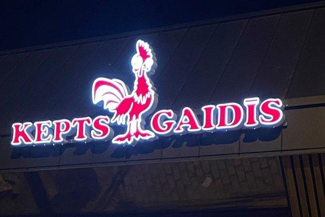 KEPTS GAIDIS