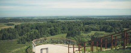 Pasatria Mound (Satatia)